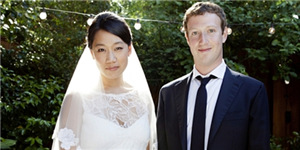 zuckerberg and Priscilla wedding picture